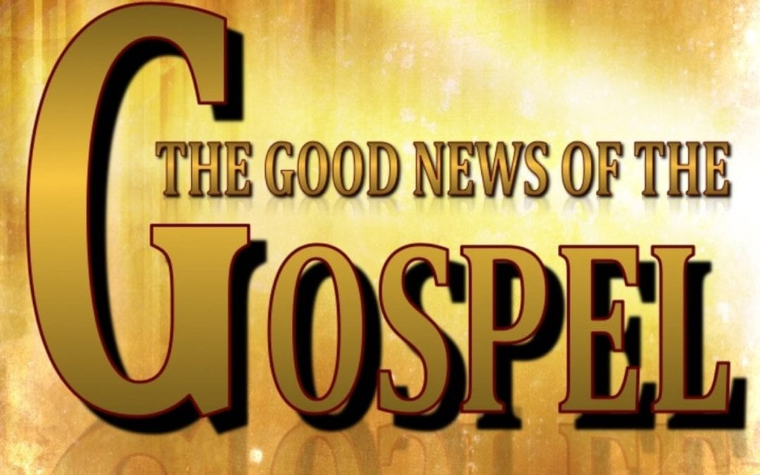 """The first century AD marketing of the """"good news"""" New Testament"""